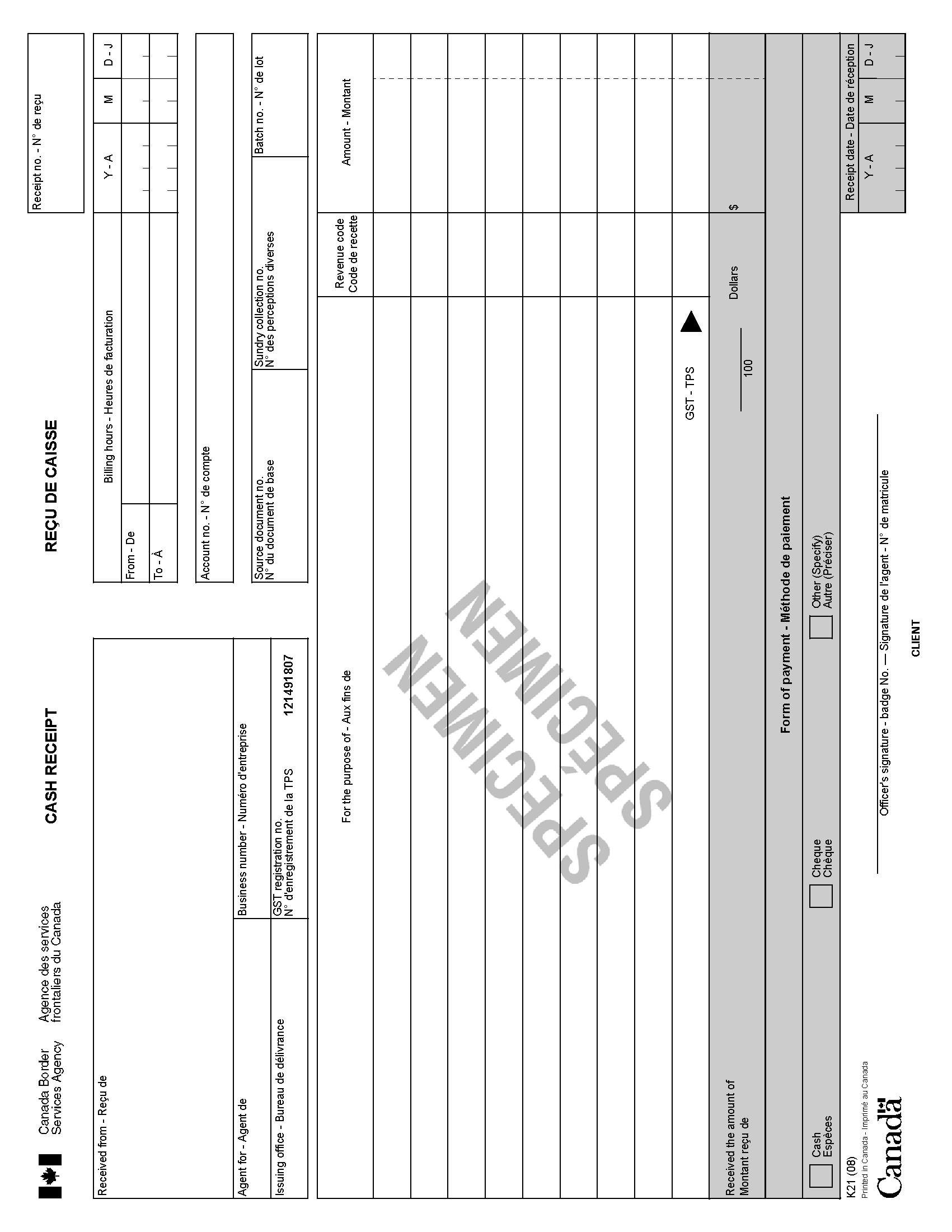 Dcas Fee Waiver Form